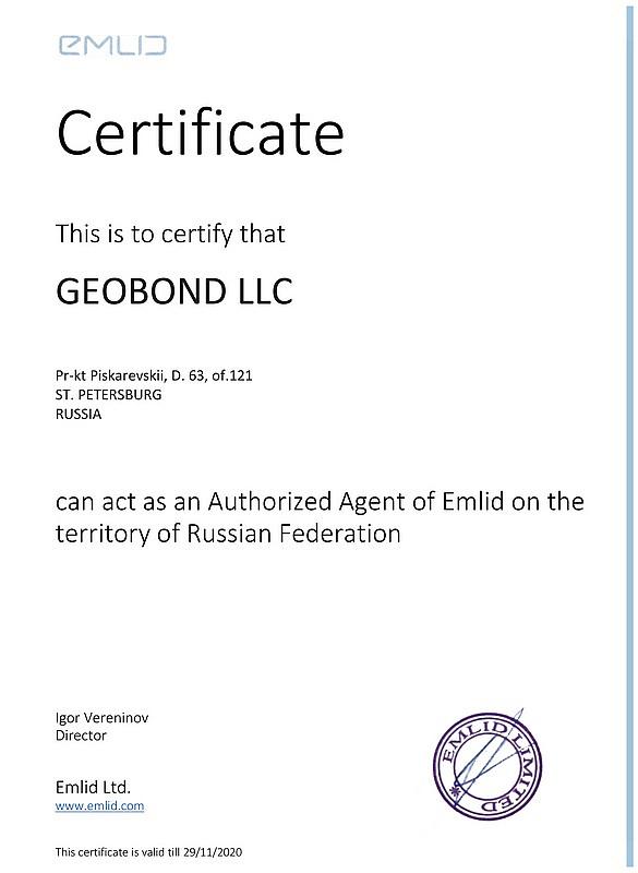 Сертификат официального представитель Emlid в Российской Федерации